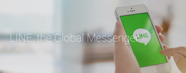 LINE_Messaging_App