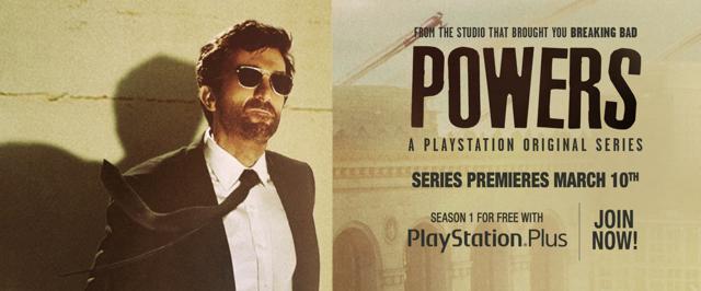 Sony_PSN_Powers