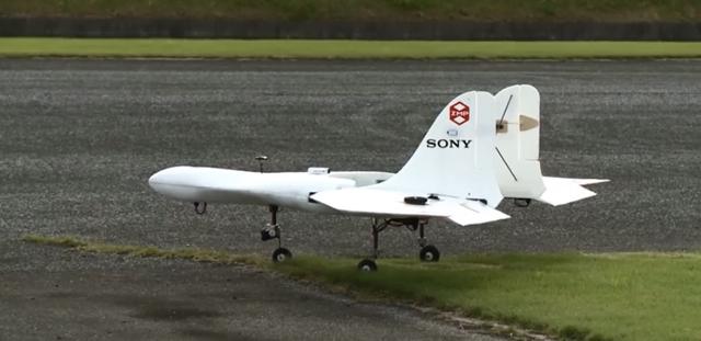 Aerosense_Sony_ZMP_Drone