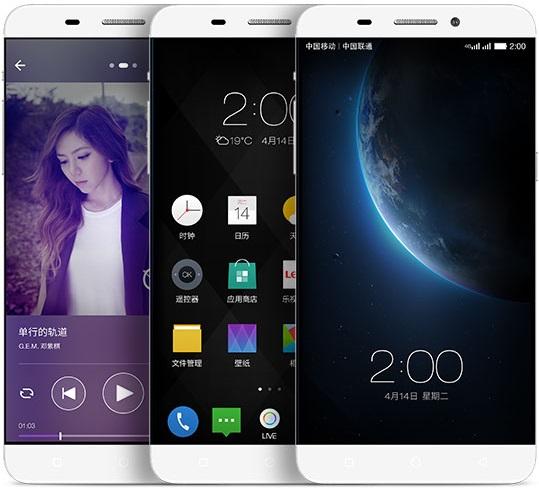 LeTV_Smartphone