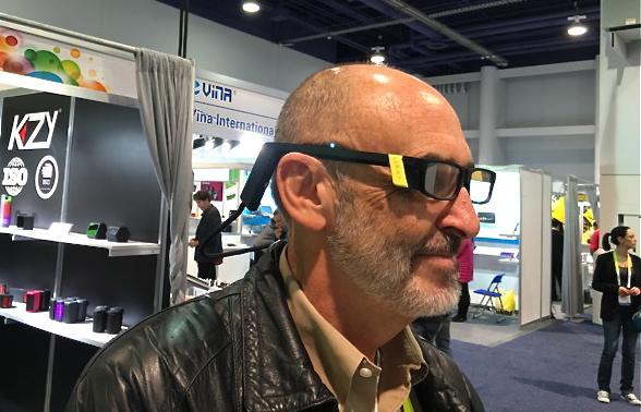 CES2016_Lumus_DX50_AR_Glasses