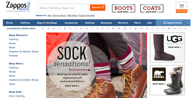 Zappos_Homepage
