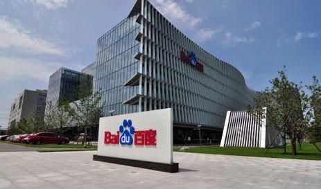 Baidu_Headuarters