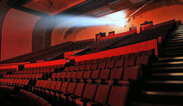 Movie_Theater_Interior
