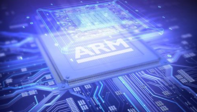ARM_Holdings_Chips