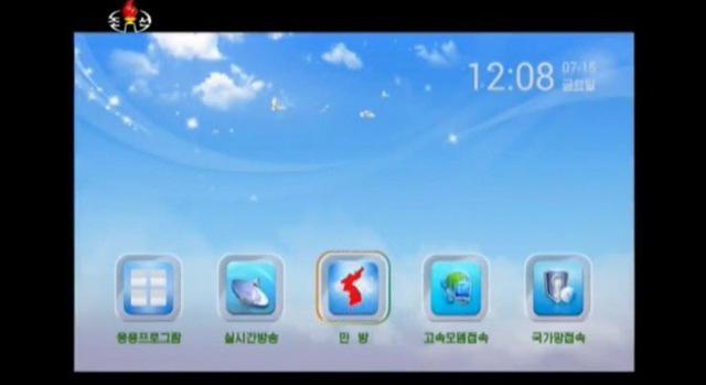 KCTV_Manbang_North_Korea