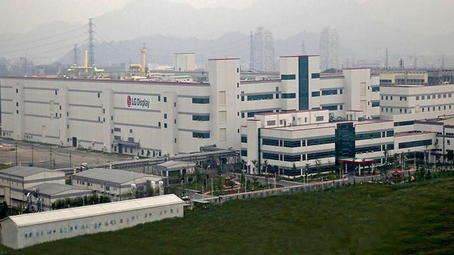 LG_Display_China_Plant