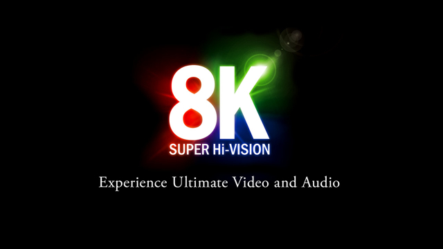 NHK_8K_Super_Hi_Vision