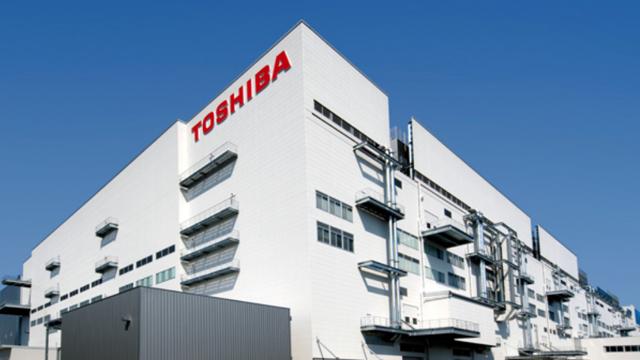 Toshiba_Semiconductor
