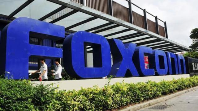 Foxconn_Sign_Exterior